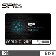 【512GB】廣穎 Silicon Power 2.5吋 固態硬碟(A55)(SP512GBSS3A55S25)