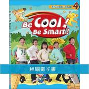 Be Cool! Be Smart! .4(附音檔)