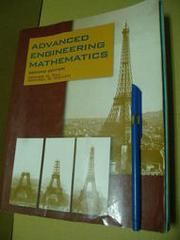 Advanced Engineering Mathematics 二版 0763713570Zill / Cullen