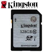 Kingston 金士頓 128GB 80MB/s SDXC SD UHS-I U1 C10 記憶卡