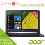 【Aphon生活美學館】ACER A515-51G-51MD 2G獨顯 15.6吋 筆電 ( i5-8250U/4G/128GB+2TB/Win10)- 送飛利浦1500W沙龍級負離子吹風機