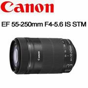 【CANON EFS】55-250mm/4-5.6 IS STM 平輸-拆鏡