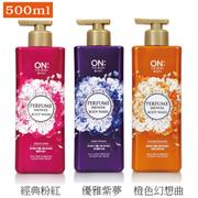 ON THE BODY 香水沐浴露(500ml)【櫻桃飾品】 【24989】