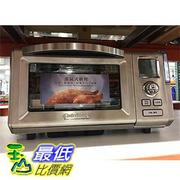 [105限時限量促銷] COSCO CUISINART CONVECTION STEAM OVEN 蒸汽式烤箱#CSO-300  _C111036