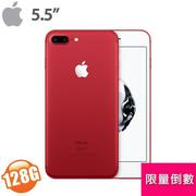 【APPLE】iPhone 7 Plus 128G 紅 送9H太空盾保貼