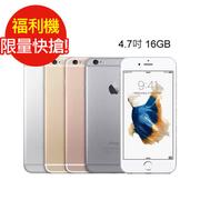 【福利品】APPLE _ iPhone 6S  4.7吋_16G (全新未使用)