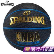 ║SPALDING║NBA Highlight SS logo - 藍邊-7號球