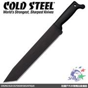 詮國 Cold Steel Tanto Machete 13吋 Tanto 開山刀 /1055中碳鋼 / 97BTMZ