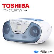 【TOSHIBA】福利品 CD/USB/MP3 手提音響 TY-CRU8TW