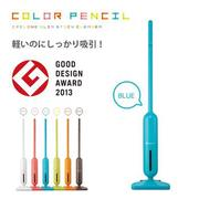 日本CCP color pencil 彩色吸塵器CT-AC55(4色)