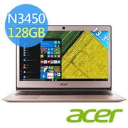 ACER Swift 1 SF113-31 13.3吋 筆電(N3450/4G/128G SSD/Win10/SF113-31-C380)