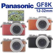 【原電原包64G組】Panasonic GF8 12-32mm GF8K (公司貨)