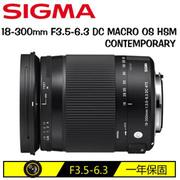 SIGMA 18-300mm F3.5-6.3 DC MACRO OS HSM(FOR CANON(平輸))