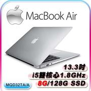 【Apple】MacBook Air 13.3吋 i5雙核1.8GHz 8G/128G 輕薄蘋果筆電 ( MQD32TA/A )