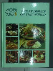 【書寶二手書T4/餐飲_ZKL】The Best of Silver Kris_Great Dishes…World