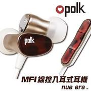 【Polk Audio】nue era MFI 線控入耳式耳機(琥珀色)