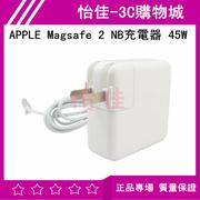 APPLE 188-2號 APPLE Magsafe 2 NB充電器 45W APPLE NB充電器 45W 充電器