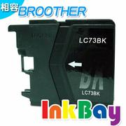 BROTHER LC-73BK(黑色)相容墨水匣 /適用機型:BROTHER MFC-J430W/J625DW/J825DW/J6710DW/J6910DW