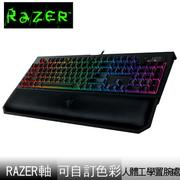 Razer 雷蛇 黑寡婦 BLACKWIDOW CHROMA V2 終極幻彩版 機械式鍵盤(中文版)