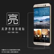 亮面螢幕保護貼 HTC One M9 Plus/HTC One ME dual sim