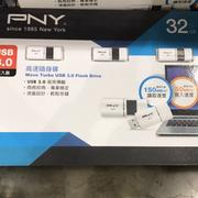 好市多~wave turbo usb3.0隨身碟