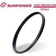 SUNPOWER TOP2 43mm PROTECTOR 超薄多層鍍膜保護鏡
