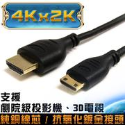 【Bravo-u】HDMI to Mini HDMI 1.4b 影音傳輸線