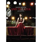 水樹奈奈 LIVE THEATER-ACOUSTIC- DVD (購潮8)