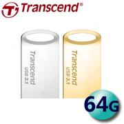 Transcend 創見 64GB 90MB/s JF710 USB3.0 隨身碟