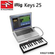 『IK Multimedia iRig Keys 25』USB PC/MAC MIDI主控音樂鍵盤/迷你鍵