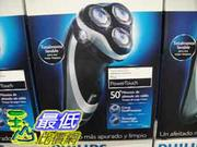 [COSCO代購] PHILIPS POWER TOUCH SHAVER PT870 飛利浦水洗三刀頭電鬍刀 _C94033 $4544