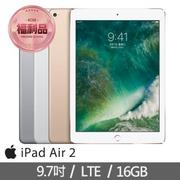 【Apple 福利品】iPad Air 2 LTE 16GB 平板電腦(A1567)