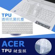 ACER Switch 11 SW5-171 抗菌 TPU鍵盤膜 鍵盤保護膜 (acer13303)