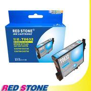 RED STONE for EPSON T063250墨水匣(藍色)