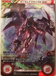 【TCG魂】GUNDAM CROSS WAR  PR-U027 死神鋼彈EW