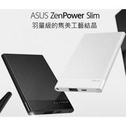 【ASUS】ASUS ZenPower Slim 4000mAh 原廠行動電源