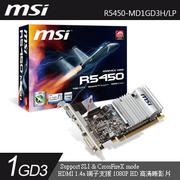 MSI R5450-MD1GD3H LP(R5450-MD1GD3H LP)