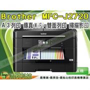 Brother MFC-J2720 A3無線多功能彩色噴墨複合機