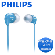 Philips SHE3590LB 入耳式耳機 天藍色 香港行貨
