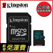 600X Kingston  Canvas Go  SDCG2  microSDXC / SD 128GB 128G  class 10 UHS-I  U3 讀90mb/S 寫45mb/s 4K2K 錄影 運動攝影 空拍機 Gopro  取代SDCG  終身保固 郵寄免運費