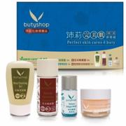 沛莉完美肌保養組 Perfect Skin Cares 4 buty(4瓶入)-butyshop