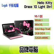Logah 平板電腦 Hello Kitty Grace 10 Light 2in1 (Win10)