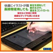 Surface Pro 4 3 2 ibm thinkpad lenovo x200 tablet平板電繪圖板筆記型電腦