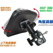 kymco smax air cue dink racing king quannon 100 110 125 150 vjr g5 g6 many gogoro 機車導航支架摩托車導航架