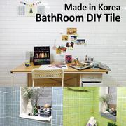 【Korea Funny Wall】NEW Bathroom Remodeling DIY Plastic Tiles★Easy! with Silicone★Not Broken! 3-dimensional Tile/Anywhere/Fungus wall/Insulation/Kitchen/Wall Point/Interior/Mosaic/Brick/Non-toxic