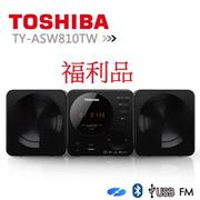 【TOSHIBA】CD/MP3/USB/藍芽組合音響 (TY-ASW810TW) 福利品