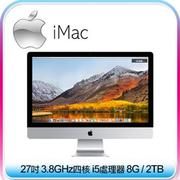 【Apple】 iMac 27吋 5K 3.8GHz四核心 8G / 2TB 桌上型電腦 (MNED2TA/A)