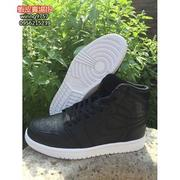 NIKE Air Jordan 1 Pinnacle 黑白 男鞋
