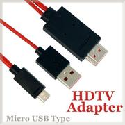 【MHL HDMI USB線】HTC Butterfly 3 HTV31 B830X/ONE mini 2 HDTV 視訊線/轉接線/視訊轉換線/影音傳輸線