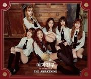 GFRIEND THE AWAKENING 4th Mini Album Knight Ver. CD + PHOTOCARD + POSTER IN TUBE